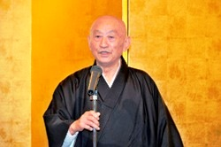 Images of 黒田俊夫 - JapaneseC...